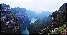 凉都六盘水峡谷风光 民族生态博物馆摄影采风